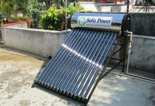 RE-005 Solar Water Heating Fundamentals: 2 PDH