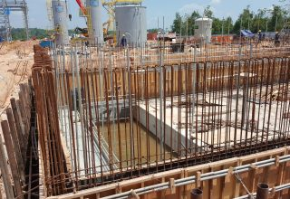 W-CE-002 Design for Safety – Reinforced Concrete: 2 PDH